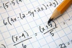田字能一筆寫出來嗎?竟與數學有關