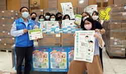 善心企業捐助70萬口罩 提升校園防疫能力