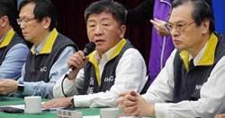 網友觀察指揮中心「7大開會組合」陳時中:網友觀察精確