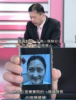 拿武漢護理師照片膨風是台灣人 丁學偉窘道歉