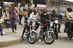 非洲大城禁摩托計程車