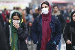 伊朗執政威信染疫