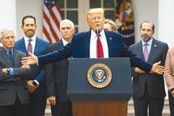 49州淪陷 川普宣布美進入緊急狀態