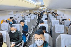 北京防疫升級 入境分流派車接送