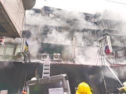 華西街公寓傳爆炸 5人葬火海