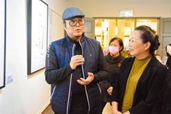 蕭言中國際雙城展 花蓮開幕