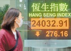 陸資狂買香港高息股 力度空前