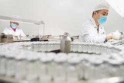若復工不順 全球藥品供應恐中斷