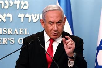師法台防疫措施 以色列關閉全國餐廳、咖啡館