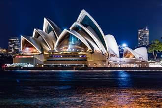 防新冠擴散 澳洲最新措施:入境須隔離14天 禁郵輪停靠