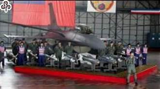 美停止ALQ-131A電戰莢艙研發 我空軍取消採購