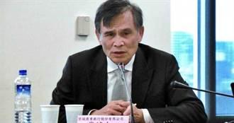 74年台紙下市「土地價值受矚目」 京城銀戴誠志持股近三成