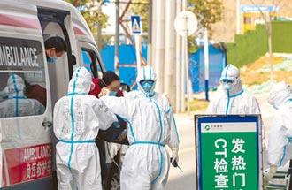 武漢封城 減少70萬人染疫