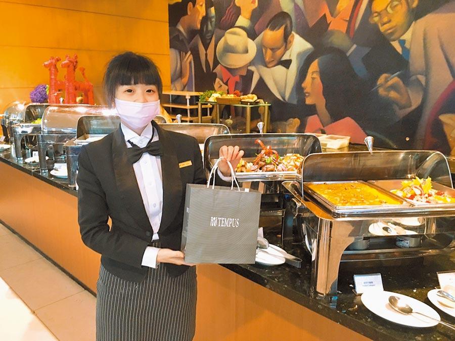 永豐棧酒店風尚西餐廳同步推出單點全品項,外帶自取即享攜手戰疫85折優惠。(馮惠宜攝)