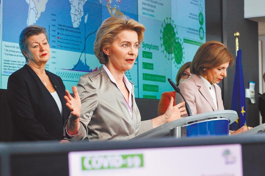3月2日,在比利時布魯塞爾,歐盟執委會主席馮德萊恩(左2)在有關新冠病毒疫情的新聞發布會上發言。(新華社)