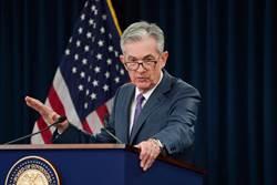 Fed不到兩周再度降息4碼 基礎利率降至0%