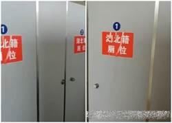廣西設湖北籍專用廁所 外界質疑歧視