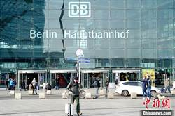 德國16日起關閉5鄰國邊境 僅維持通勤、貨運