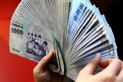 新台幣匯價上下震盪逾1角 熱錢去留仍兩難