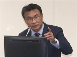 農委會主委陳吉仲 赴立院舉行業務報告