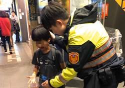 男童永和迷途1小時  路邊大哭暖警急關懷