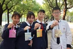 中醫師校園教防疫 養身茶、香包內服外用提升免疫力
