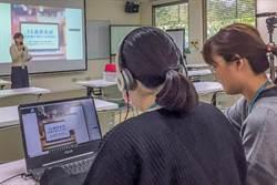 工研院「ITRI COLLEGE+」 數位學習逆勢成長