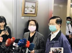 雙北市長論壇26日登場 黃珊珊:討論防疫合作