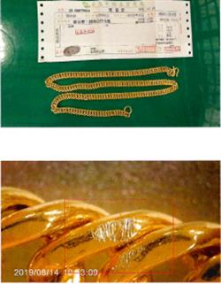 假黃金典當詐財  誆「媽媽的遺物」公營當舖也受騙