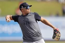 MLB》自家人中鏢 洋基球員要撤退了