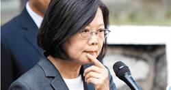 譚德塞轟台灣 蔡英文抗議:我們最知道被歧視的滋味