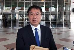 新北禁師生出國 黃偉哲:台南將認真嚴肅考慮