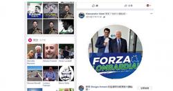 兒子淚寫訣別信!義大利首位市長病逝 前副總理也發文哀悼