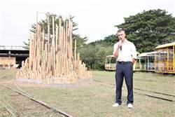 新冠肺炎疫情蔓延 南市國際駐村藝術家計畫踩剎車