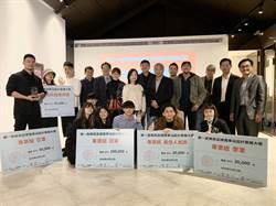 第一屆東森盃捷運車站設計策展大賽 台科大、社會人士獲頒專業組及一般組首獎
