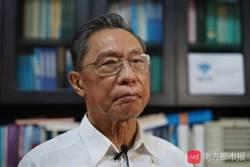 鍾南山:提升CDC地位 賦予早期預警行政權