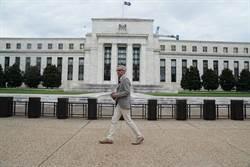 快評》全球經濟陷入恐慌
