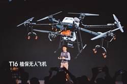 無人機飛行空域規劃 高雄市「5大管制範圍禁飛」!