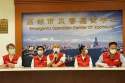 因應疫情 韓國瑜推5大線上計畫