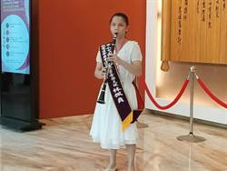 全盲音樂天使林佩貞獲周大觀「全球熱愛生命獎章」