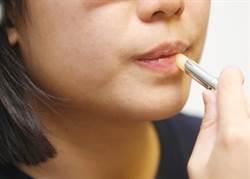 香港消委會:半數護唇膏含致癌物 涉多款名牌