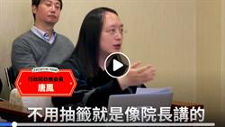 唐鳳:首批網路預購口罩約200萬人