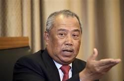 馬來西亞宣布「鎖國」!6大措施防疫情惡化