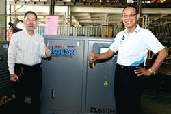 捷豹空氣壓縮機 工業節能好幫手