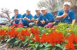 來去屏東原民園區 看各族植物