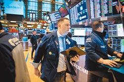 高評級債成避風港 調進投資組合