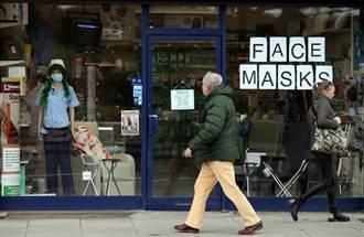 英國佛系防疫無效? 一日增加14死亡病例
