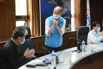 專家治水建言有功 韓國瑜90度鞠躬致謝