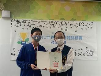 全球740名高手競逐 北新國中數學賽獲多項大獎