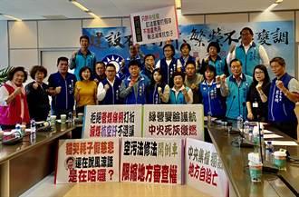 中市國民黨抗議綠營變臉護航 中火死灰復燃
